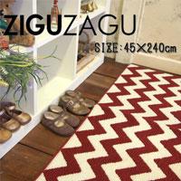ZIGUZAGU(ジグザグ) インテリアマット 45×240cm