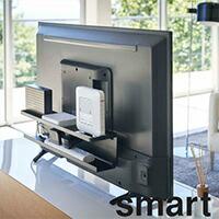 smart テレビ裏収納ラック スマート ブラック