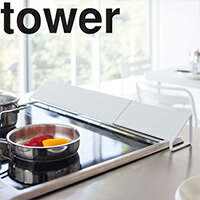 tower 排気口カバー タワー
