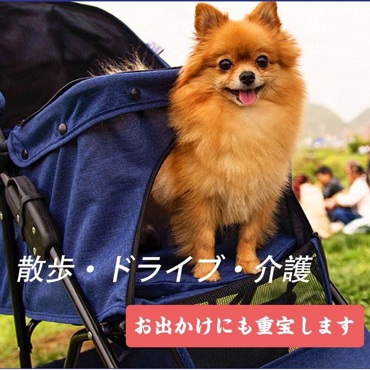 2倍ポイント 送料無料 ペットカート 4輪 多頭 ペット 犬 猫用品 折りたたみ ペット バギー ドッグカート カート 軽量 散歩 お出かけ 折り畳み 耐荷重15kg