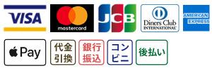 お支払方法のロゴ