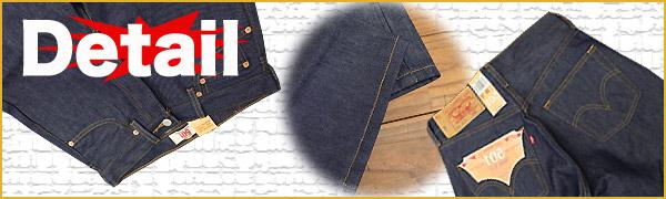 リーバイス 501 【Levi's】オリジナル ストレート ジーンズ Color : Rigid ( 0000 ) デニム パンツ / ジーパン / リジッド levis 501 Original jeans デニムパンツ levi's / Levi's / LEVI'S