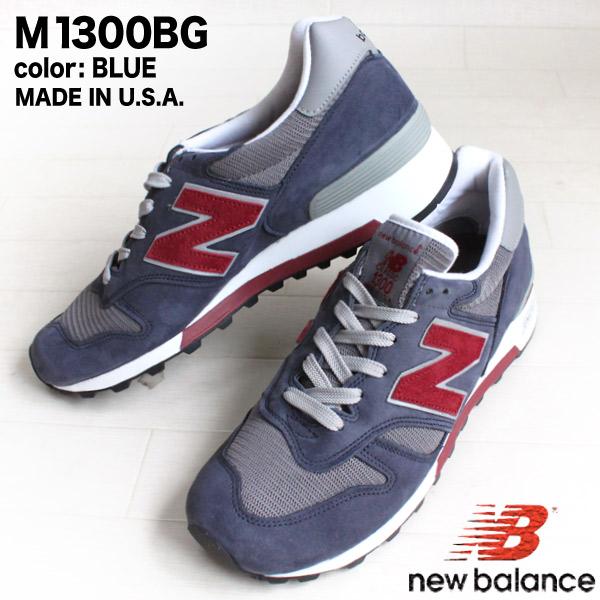 new balance 1300 bg