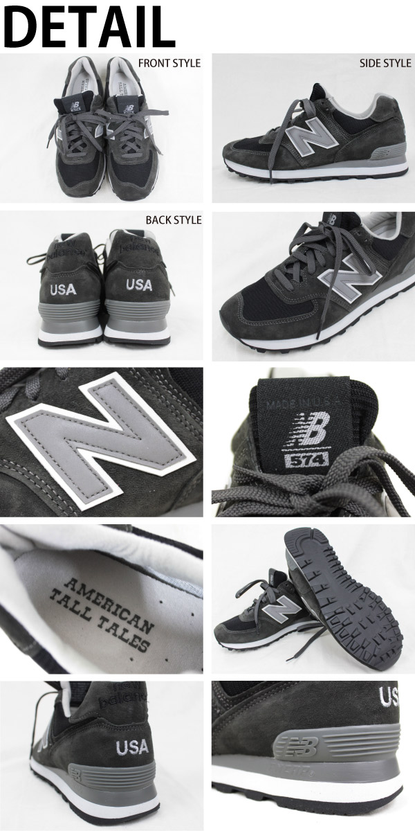 new balance made in vietnam