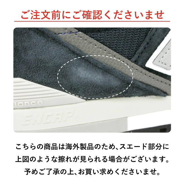 ニューバランス NEW BALANCE メンズ スニーカー M1300CLB M1300CRE ヌバック ブラック ホワイト ランニング シューズ 靴 アメリカ MADE IN USA