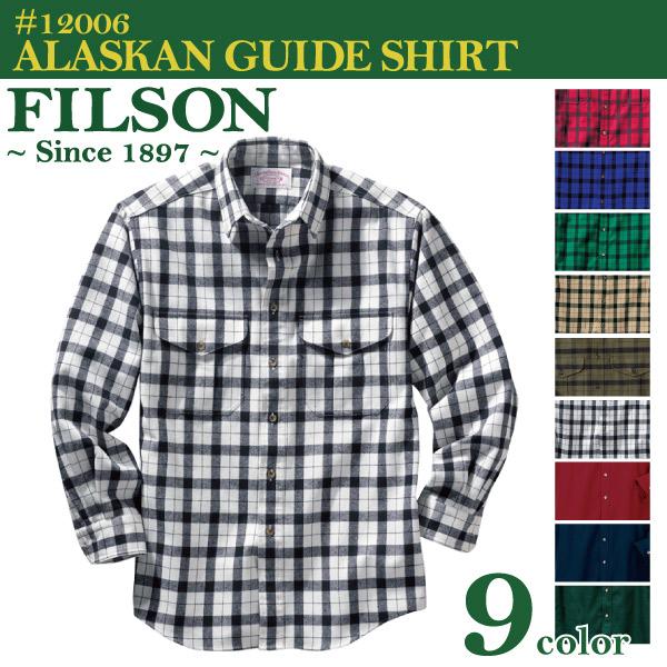 フィルソン FILSON アラスカン ガイド シャツ 長袖 チェック 無地 コットン シャツ メンズ ( 男性用 ) ( 12006 )