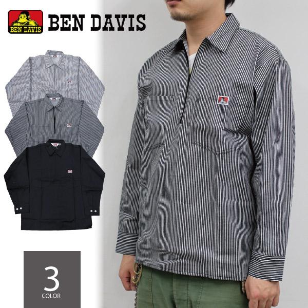 ベンデイビス BEN DAVIS 1/2 ZIPPER LONG SLEEVE ハーフジップ コットン 長袖 シャツ 無地 ヒッコリー メンズ (208,224,276)