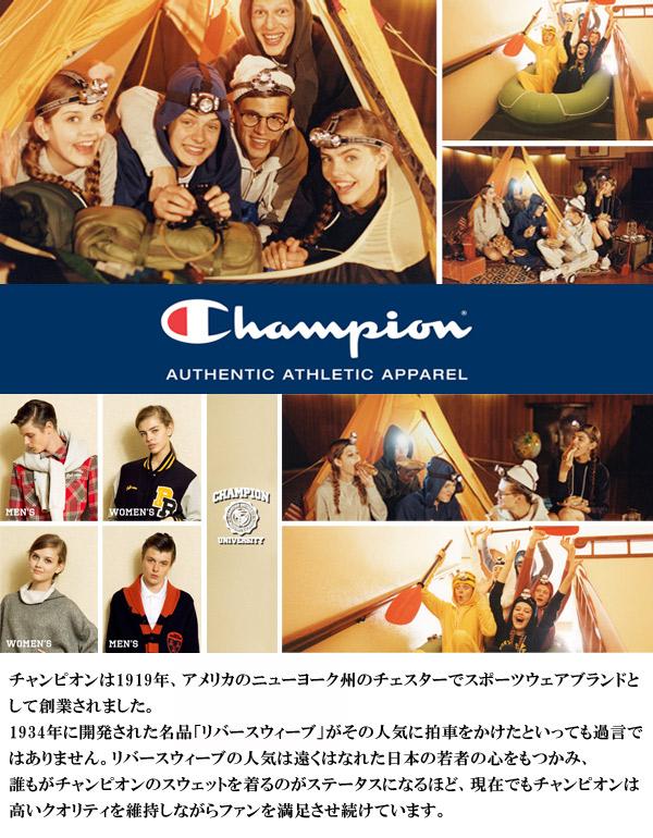 チャンピオン Champion スエットパンツ ロングパンツ クローズボトム