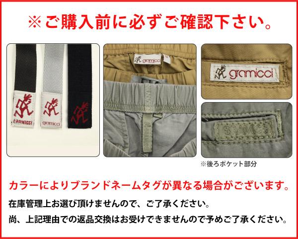 グラミチ GRAMiCCi オリジナルGパンツ ショーツ コットンパンツ クライミングパンツ ORIGINAL G SHORT ハーフパンツ ショートパンツ 短パン アウトドア メンズ (M-1000-56)