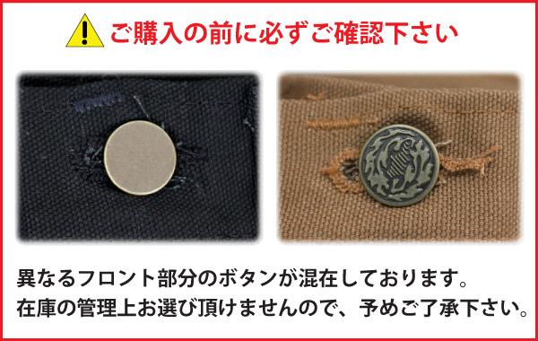 GUNG HO ガンホー ペインターパンツ Single Front Painter Pants ワークパンツ カーゴパンツ ロングパンツ チノパン ミリタリーパンツ ヒッコリー 無地 メンズ (1375)