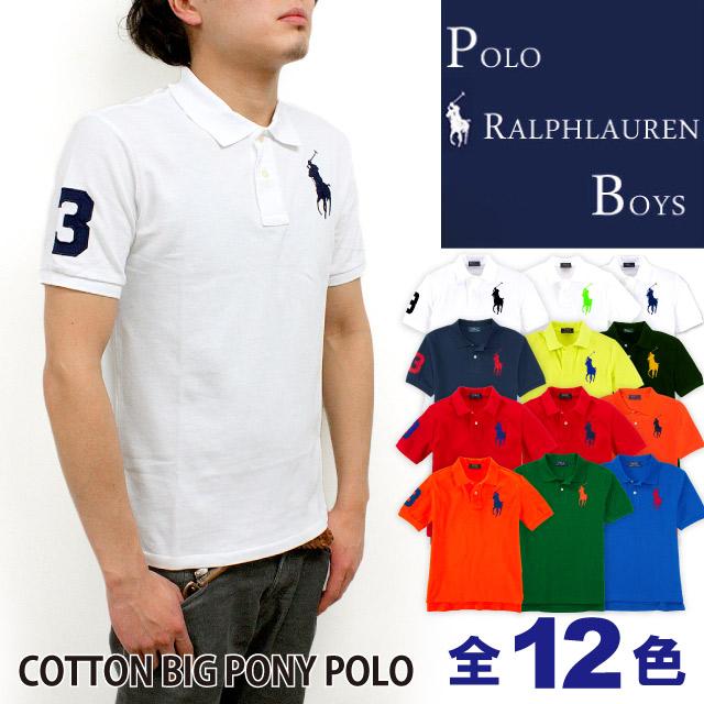 ポロ ラルフローレン ボーイズ POLO Ralph Lauren BOYS ナンバリングビッグポニー半袖 ポロシャツ ビビットカラー  鹿の子 メンズ レディース ユニセックス