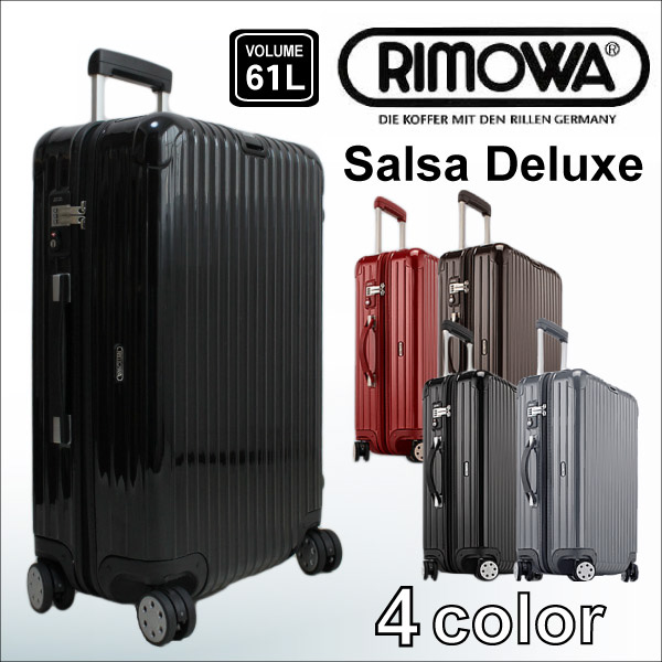 socalworks rakuten global market rimowa salsa deluxe rimowa salsa deluxe 61l suitcase carry. Black Bedroom Furniture Sets. Home Design Ideas