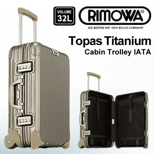 socalworks rakuten global market rimowa topaz rimowa. Black Bedroom Furniture Sets. Home Design Ideas
