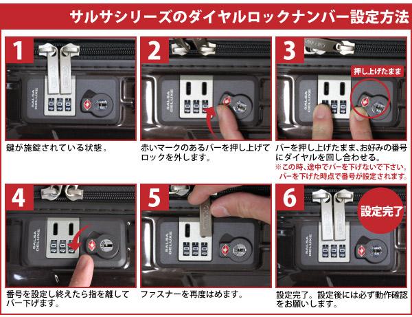 送料無料 正規品 即納 RIMOWA SALSA リモワ サルサ Beauty Case 16L スーツケース アタッシュケース 軽量 旅行 出張 メンズ レディース 兼用 ( 810.38.35.0/810.38.42.0/819.38.19.0 )