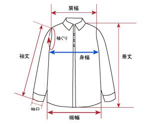 シャツ,サイズ