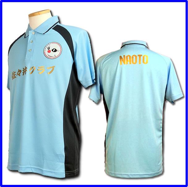 クラスTシャツ、ポロシャツ、オリジナルテニスウェア、ゴルフウェア、激安サッカーユニフォーム