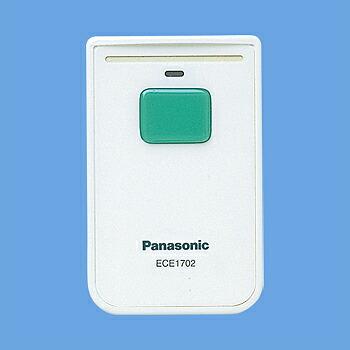 ECE1702 カード発信器