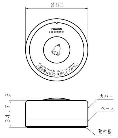 ECE3313A01 寸法