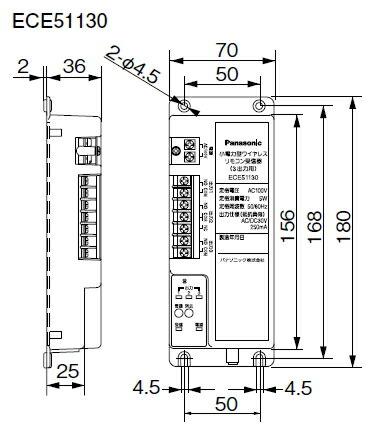 ECE51130 寸法