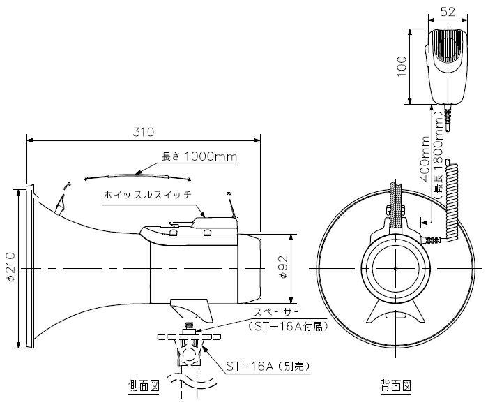 ER-2115W 寸法