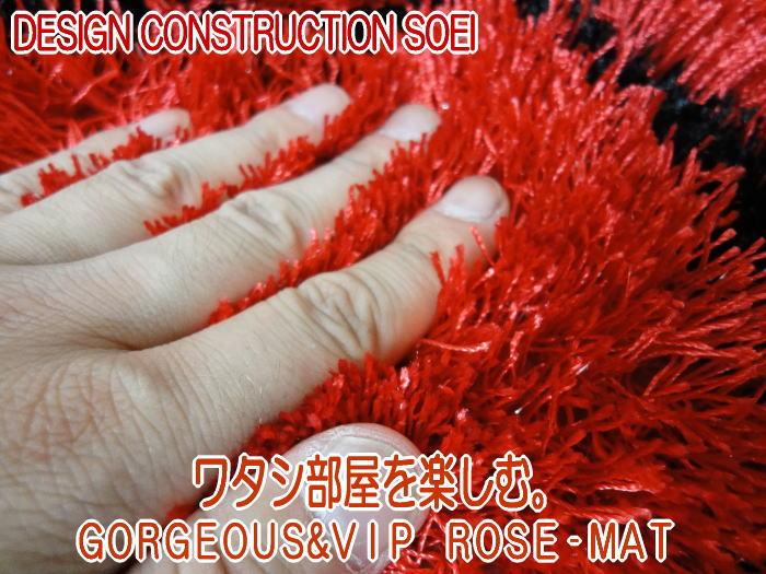 ローズシャギーマット 約70×140cm 玄関マット 洗面マット トイレマット ベットサイドに お部屋のアクセントに ペットのお布団にもOK 上質でゴージャス 存在感溢れるゴスロリマット