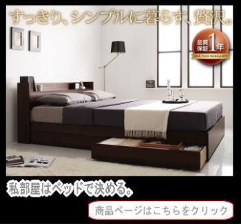 モダンデザインベッド