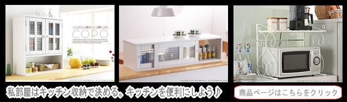 キッチン収納 電子レンジ ゴミ箱 キッチン前をすっきり収納