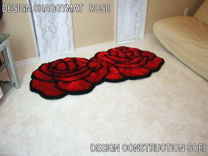 心が和む ローズマット 薔薇  ゴージャスかつVIPラグ ローズシャギーマットが登場 約70×140cm 玄関マット ベットサイドマット リビング 寝室 子ども部屋のアクセントマットとして存在感抜群 サラサラ肌触りで清潔感満点のラグ カーペット