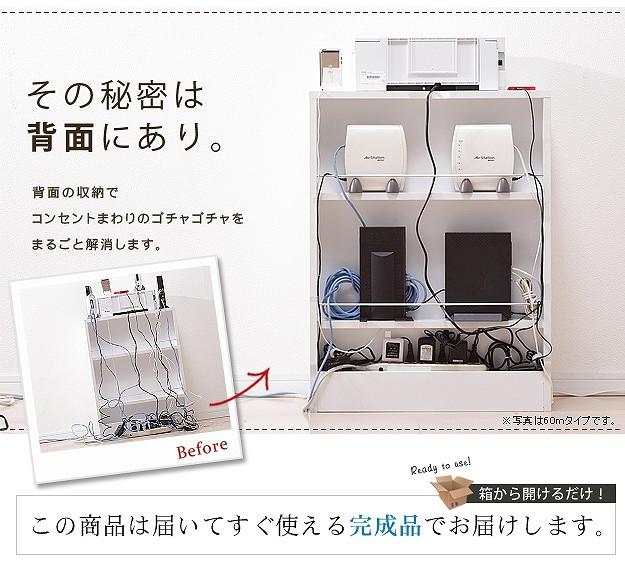 soei | Rakuten Global Market: Modem storing fax stand stands ...