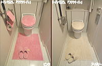 Toiletry restroom mat paper dispenser cover cover cover set