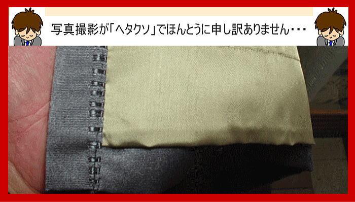 遮光1級カーテン 遮熱 断熱 裏地付き 省エネ 高級 上質
