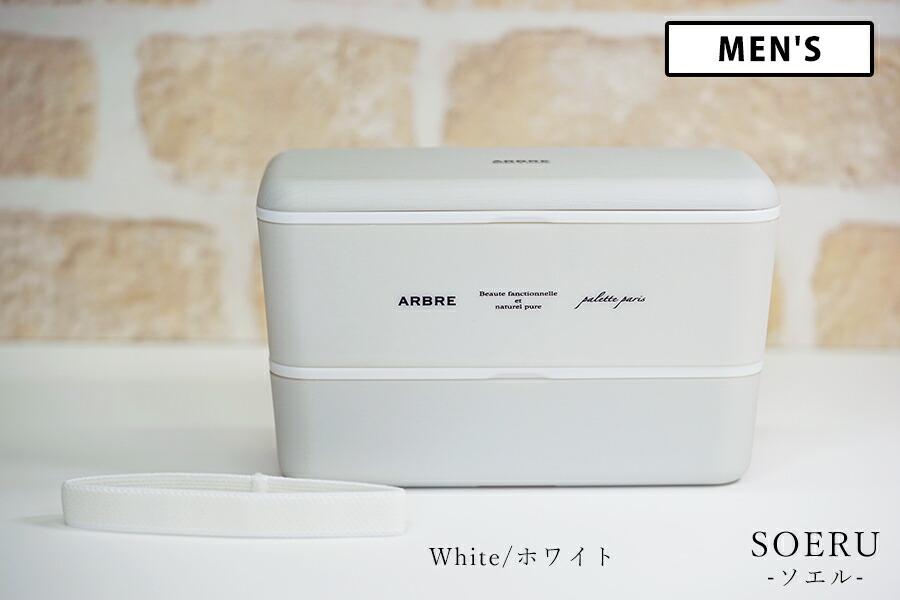 ARBRE-アーブル-メンズ長角ネストランチ_7
