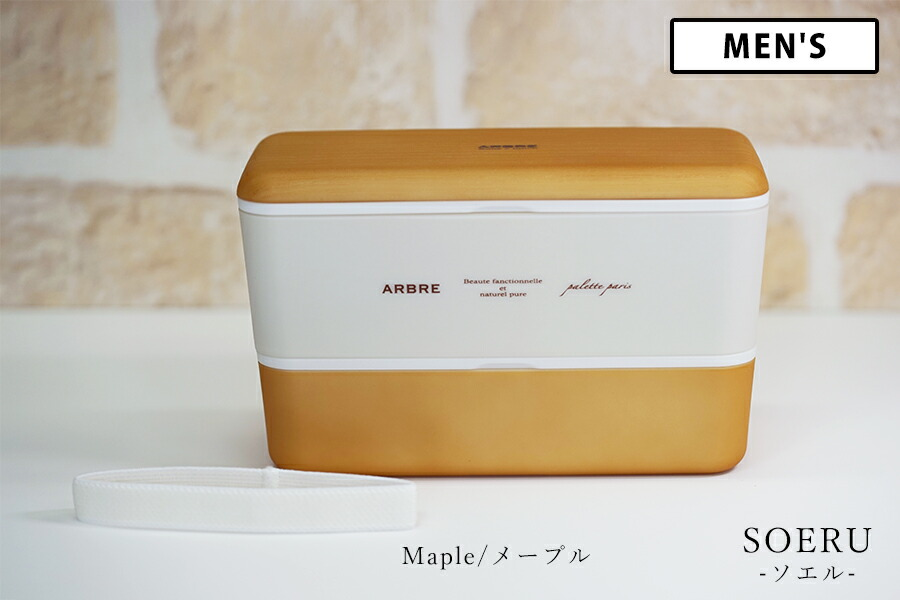 ARBRE-アーブル-メンズ長角ネストランチ_8