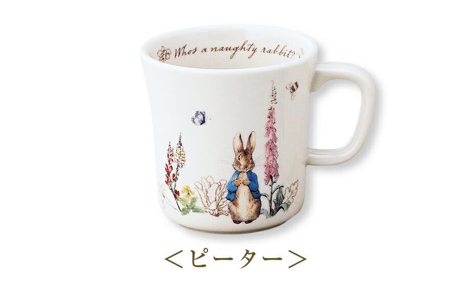 ピーターラビットマグカップ(ピーター/シスターズ)_1