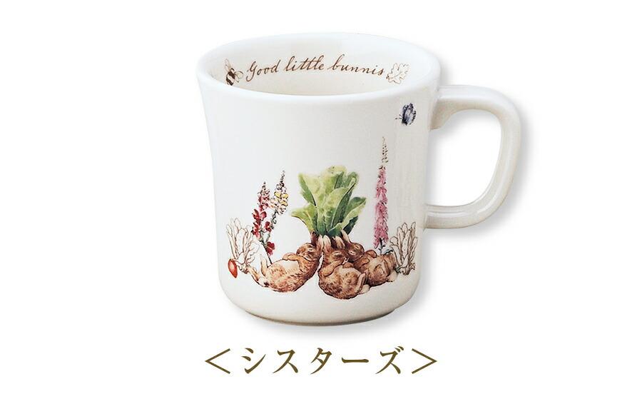 ピーターラビットマグカップ(ピーター/シスターズ)_2