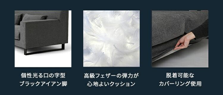 BASEO(バセオ) 3人掛けソファー