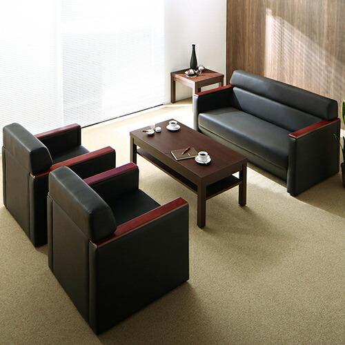 理想空間 高級木肘デザイン応接ソファシリーズ ソファ&テーブル 4点セット