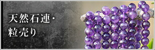 ラピスラズリAA●ブレスレット●一連約39cm●ブラジル産●天然石●パワーストーン● 天然石ブレスレット玉径約12mm