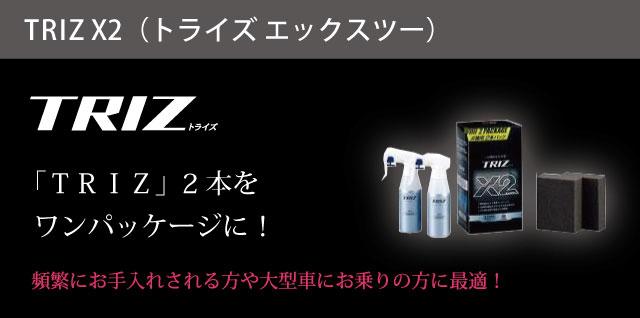 TRIZX2