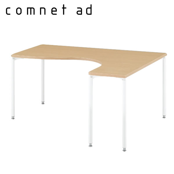 パーソナルテーブル・L型オペレーション天板【自社便/開梱・設置付】