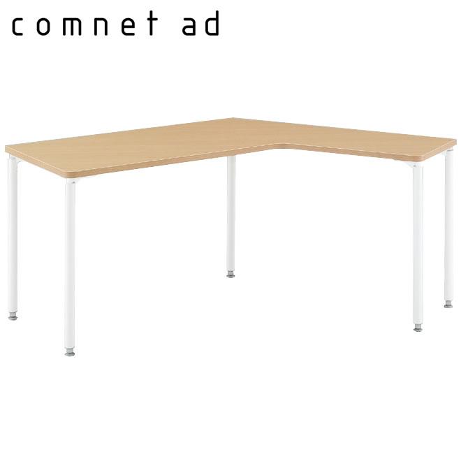 パーソナルテーブル・120°オペレーション天板【自社便/開梱・設置付】