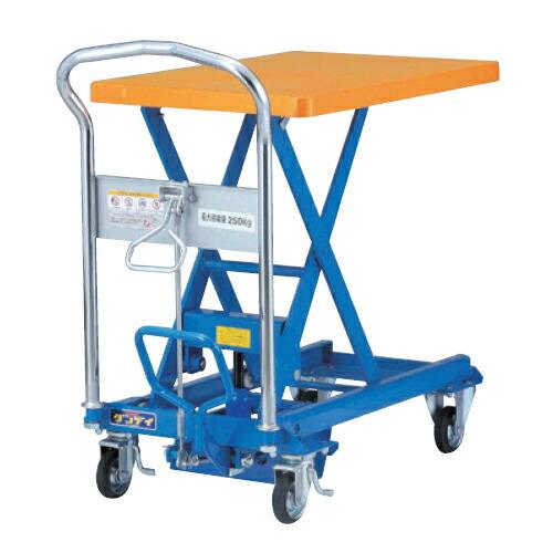 足踏式テーブルリフト 最大積載質量:200kgタイプ【自社便/開梱・設置付】