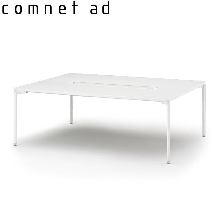 グループテーブル(取り外し式配線カバー付)W210×D120【自社便/開梱・設置付】