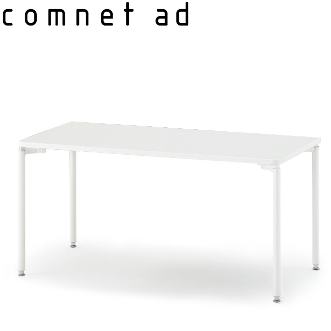 パーソナルテーブル/アジャスター付 W160×D60【自社便/開梱・設置付】