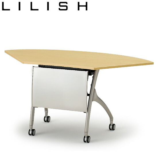 折りたたみテーブル リリッシュ2/コーナーテーブル プレーン天板タイプ(波型幕板)D60【自社便/開梱・設置付】