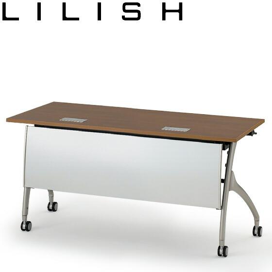折りたたみテーブル リリッシュ2/配線キャップ付天板タイプ(波型幕板)W150×D60【自社便/開梱・設置付】