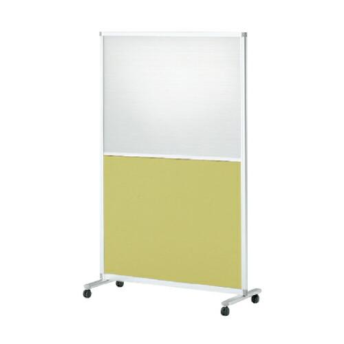 スクリーンパネルKタイプ 1連パネル 単独用 幅121cm 高さ180cm 樹脂・クロスコンビパネル(キャスター付) 【自社便/開梱・設置付】