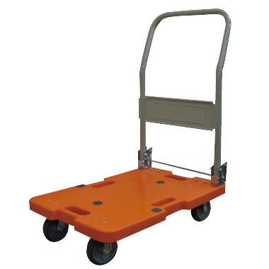 運搬車(台車)樹脂製/折りたたみハンドルタイプ W60×D40【自社便/開梱・設置付】