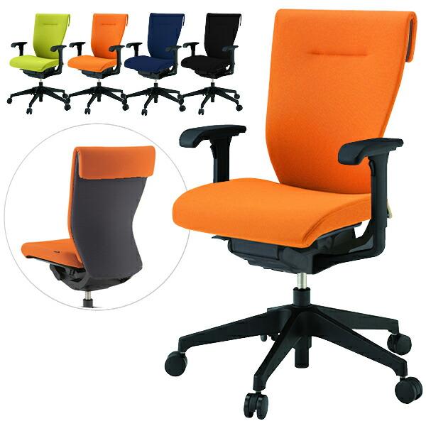 coser(コセール)チェア/ハイバック/ベースカラーT1/ADJ肘/ボーダーバックGX/フリーロッキング【自社便/開梱・設置付】