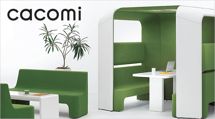 cacomi(カコミ)ベンチ